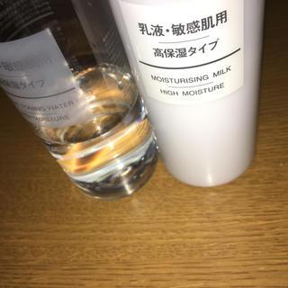 ムジルシリョウヒン(MUJI (無印良品))の無印 化粧水乳液 高保湿タイプ(化粧水 / ローション)