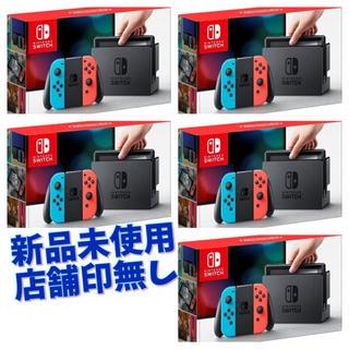 ニンテンドースイッチ(Nintendo Switch)の🆕5台セット ニンテンドースイッチ🎮 ネオン switch 店舗印なし(家庭用ゲーム本体)