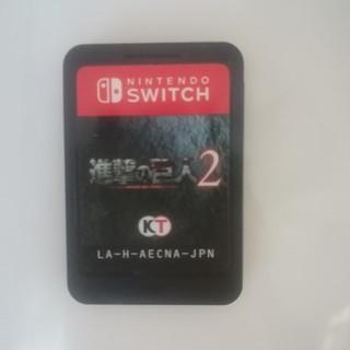 ニンテンドースイッチ(Nintendo Switch)のやまさん専用!(家庭用ゲームソフト)