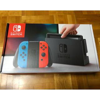 ニンテンドースイッチ(Nintendo Switch)の任天堂Switch 本体(家庭用ゲーム本体)