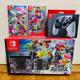 ニンテンドースイッチ(Nintendo Switch)のNintendo Switch スマブラ仕様 本体&ソフト2点&プロコンつき(家庭用ゲーム本体)