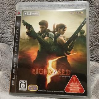 プレイステーション3(PlayStation3)の【PS3】バイオハザード5(家庭用ゲームソフト)