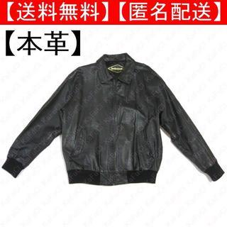 革ジャン 本革 ブルゾン 黒 メンズ アウター リブ レザー ジャケット 牛革(レザージャケット)