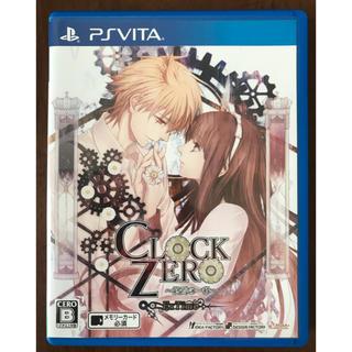 プレイステーションヴィータ(PlayStation Vita)のCLOCK ZERO(携帯用ゲームソフト)