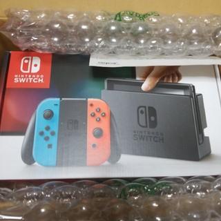 ニンテンドースイッチ(Nintendo Switch)の送料無料 新品 ニンテンドースイッチ NINTENDO SWITCH 本体(家庭用ゲーム本体)