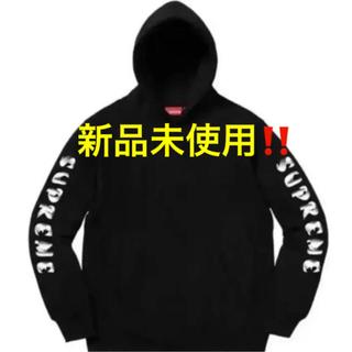 シュプリーム(Supreme)の★新品‼️Gradient Sleeve Hooded Sweatshirt(パーカー)