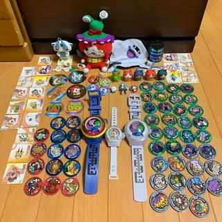 妖怪ウォッチ 大量! ☆ウォッチ、メダル、フィギュア、ぬいぐるみなど☆ 美品(キャラクターグッズ)