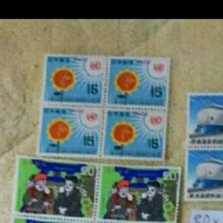 ゴーセングリップ様 切手専用出品(切手/官製はがき)