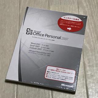マイクロソフト(Microsoft)のMicrosoft Office personal 2007(その他)