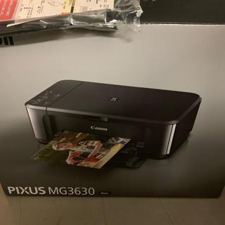 キヤノン(Canon)のCanon PIXUS MG3630 キャノン インクジェットプリンター(PC周辺機器)