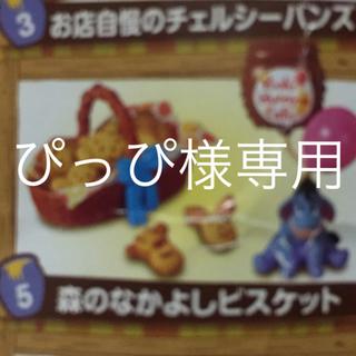Disney - ぴっぴ様専用 はちみつcafe ⑤森のなかよしビスケット