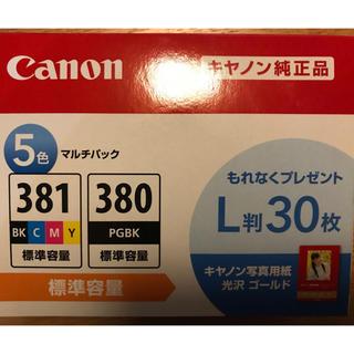 キヤノン(Canon)のキャノンプリンターインク純正品(PC周辺機器)