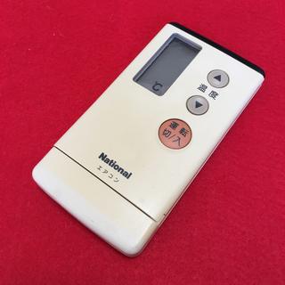 パナソニック(Panasonic)のNational ナショナル エアコン リモコン A75C459(その他)