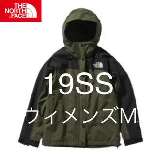 ザノースフェイス(THE NORTH FACE)の19SS ノースフェイス M マウンテンライトジャケット NT ニュートープ(ナイロンジャケット)