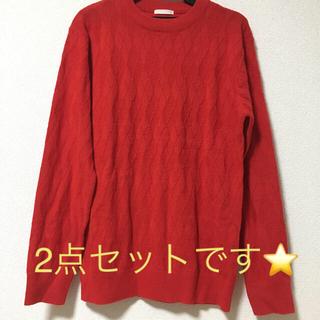 ジーユー(GU)のGU メンズXS 薄手ニット(ニット/セーター)