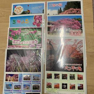 桜など花のフレーム切手 15枚セット 額面割れ(切手/官製はがき)