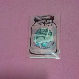 切手額面割れ【4260円分】(切手/官製はがき)