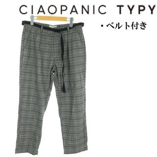 チャオパニックティピー(CIAOPANIC TYPY)のチャオパニック ティピー テーパード ワイド チェック ベルト付き パンツ(チノパン)