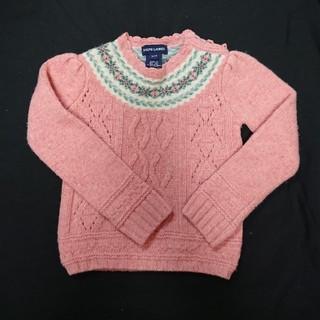 ラルフローレン(Ralph Lauren)のラルフローレン セーター  100(ニット)