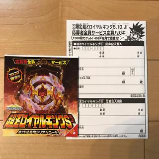 コロコロコミックベイブレード3月号付録 (少年漫画)