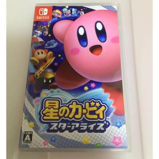 Nintendo Switch - Switch ソフト 星のカービィ スターアライズ