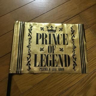 prince of legend フラッグ(ミュージシャン)