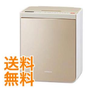 ヒタチ(日立)の新品!送料無料!日立 布団乾燥機 マット不要 乾燥対応  HFK-VH770 N(衣類乾燥機)