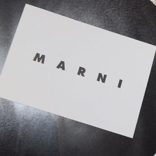 マルニ(Marni)のマルニ ファミリーセール招待状(その他)