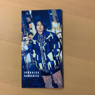 ヤマシタトモヒサ(山下智久)の山下智久 ファンクラブ会報 27号(アイドルグッズ)