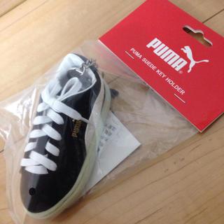 プーマ(PUMA)の激レア 新品 プーマ スニーカー キーホルダー  スエード 靴 puma 黒(スニーカー)