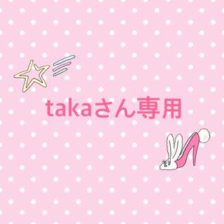 ナイキ(NIKE)のtakaさん専用 NIKE ナイキ フェイスタオル(タオル/バス用品)