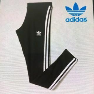 アディダス(adidas)のサンキューセールadidasレギンスXS(レギンス/スパッツ)