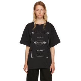 MM6 - MM6 18ss  Tシャツ Sサイズ オーバーサイズ