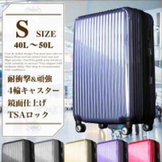 【数量限定SALE】スーツケース Sサイズ キャリーケース 小型1-3日用 (スーツケース/キャリーバッグ)