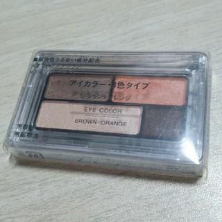 MUJI (無印良品) - 無印良品 アイシャドウ 4色 オレンジ × ブラウン