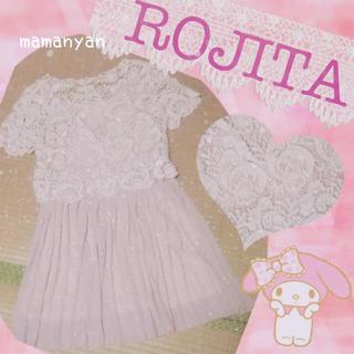 ロジータ(ROJITA)の新品♡春♡かぎ編みレース♡エレガント♡おしゃれレイヤード♡ボレロ♡結婚式♡二次会(その他)