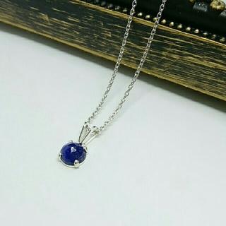 【最終値下げ!】silver925 天然石 ラピスラズリのシルバーネックレス(ネックレス)