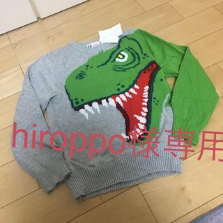 エイチアンドエム(H&M)のhiroppo様専用H&M ニット セーター  サイズ122/128(ニット)