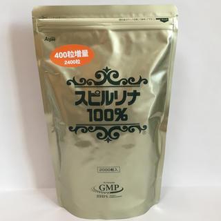 【新品】スピルリナ100% 2400粒(その他)