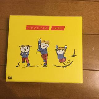 aiko LIVEDVD POPとROCK(ミュージック)