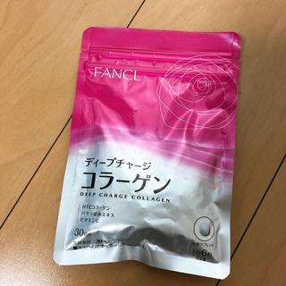 ファンケル(FANCL)のディープチャージコラーゲン(コラーゲン)