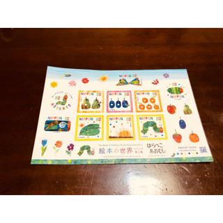 切手1640円分(切手/官製はがき)