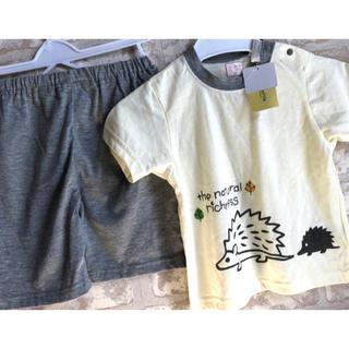 【新品未使用】半袖 半ズボン パジャマ 2点セット 90cm