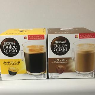 ネスレ(Nestle)のネスレ ドルチェグスト カプセル2箱(コーヒー)