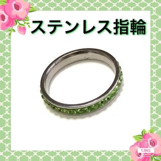 大きめサイズ ステンレス 指輪 メンズ レディース 黄緑色(リング(指輪))