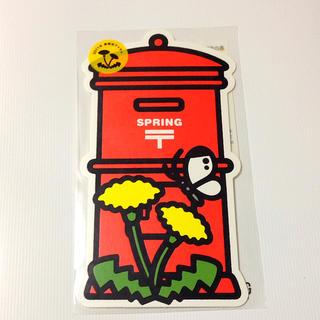 ポスト型はがき 春 1枚(切手/官製はがき)