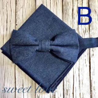蝶ネクタイ ポケットチーフ2点セット/メンズ/ブルーデニム(ハンカチ/ポケットチーフ)