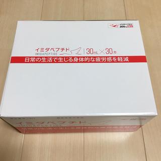 イミダペプチド30ml×30本(その他)