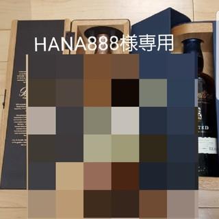 バランタインカシミヤ(BALLANTYNE CASHMERE)のHANA888様専用‼️2本セット(ウイスキー)