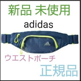 アディダス(adidas)の新品!adidas ランニング用 ウエスト ポーチ(その他)